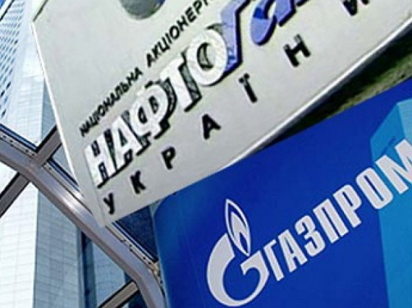 Россия огласила размер скидки на газ для Украины