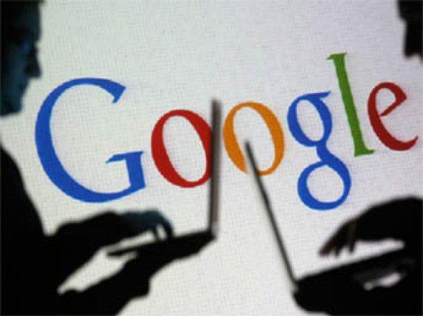 """По иску """"Яндекса"""" Google признали в России нарушителем закона о конкуренции"""
