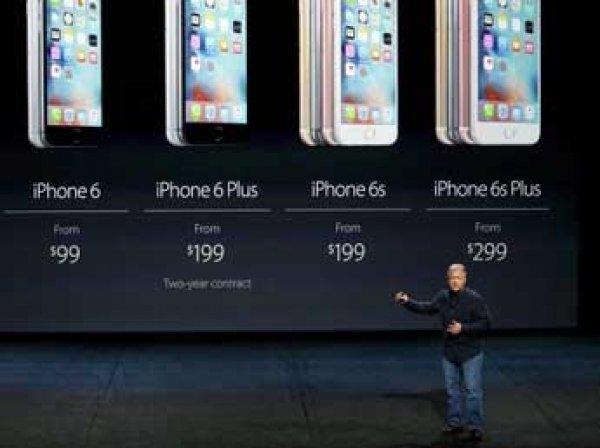 Акции Apple на бирже резко подешевели после презентации новых гаджетов