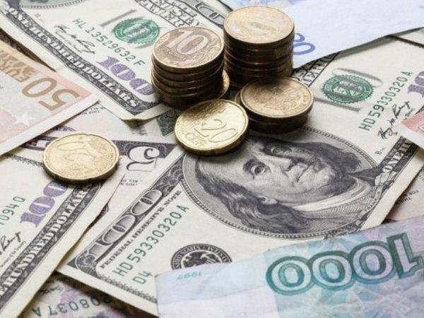 Курс доллара на сегодня, 18 сентября 2015: повышение ставки откладывается, но рубль может упасть - эксперты