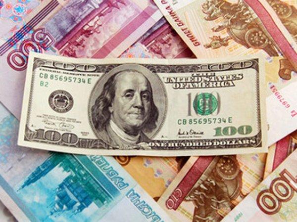 Курс доллара на сегодня, 22 сентября 2015: позитив для рубля закончился – эксперты