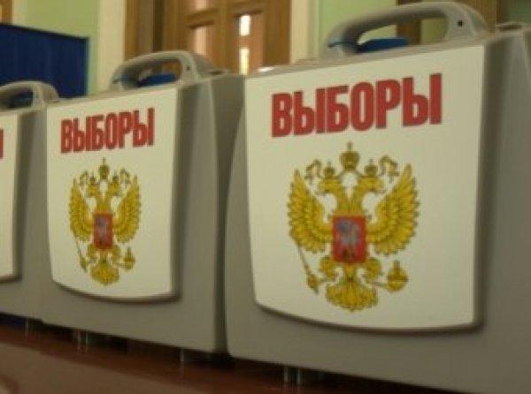 Выборы 13 сентября 2015 в России: голосование охватит 59 млн человек