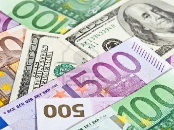 Курс доллара на сегодня, 21 сентября 2015, на торгах опустился ниже 66 рублей