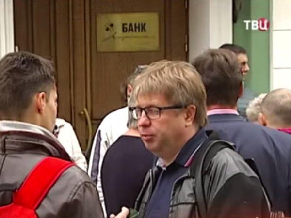 """У банка """"Адмиралтейский"""" отозвали лицензию"""