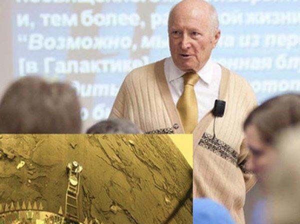 Мир шокирован известием: на Венере еще 30 лет назад обнаружили жизнь