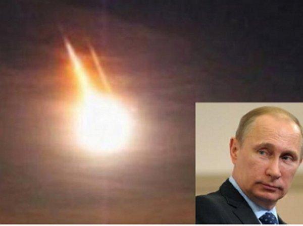 ИноСМИ: по приказу Путина Россия сбила НЛО над Ираном
