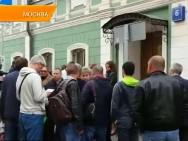 """В банке """"Адмиралтейский"""" после отзыва лицензии нашли крашенный под золото металл - СМИ"""