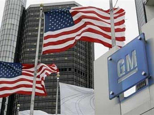 General Motors выплатит  млн властям США из-за дефекта в системе зажигания