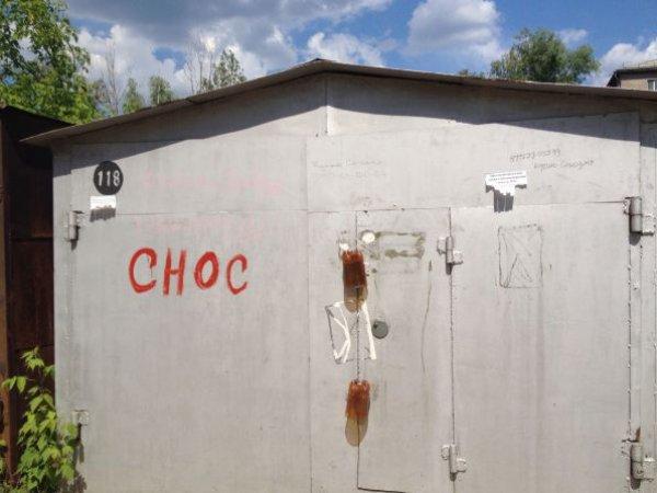 После убийства в Уфе 11-летней Виолетты Токарчук в городе снесут все гаражи возле школ (ФОТО)
