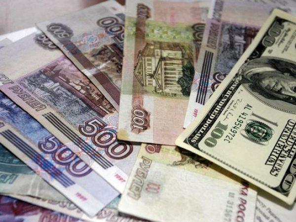 Курс доллара сегодня, 4 сентября 2015: рубль в начале торгов снизился к доллару и евро