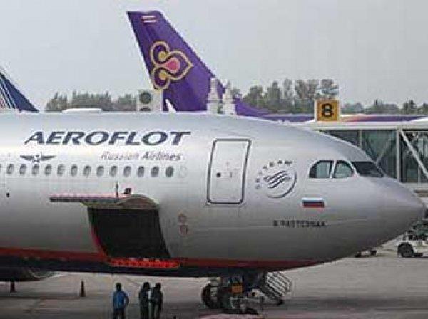 Украина запретила полеты «Аэрофлота» и «Трансаэро» на свою территорию