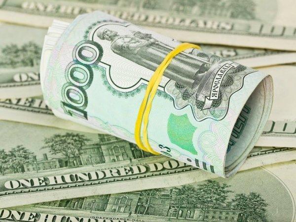 Курсы доллара и евро на 24 сентября 2015 понижены решением ЦБ РФ