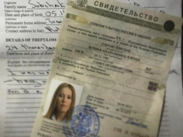 У Ксении Собчак украли паспорт на светском рауте в Испании