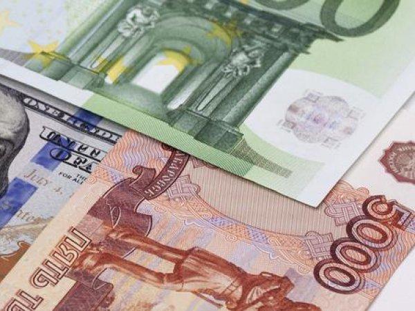 Курс доллара на сегодня 9 сентября 2015: Минэкономразвития ухудшило прогноз курса рубля на 2015-2016 год