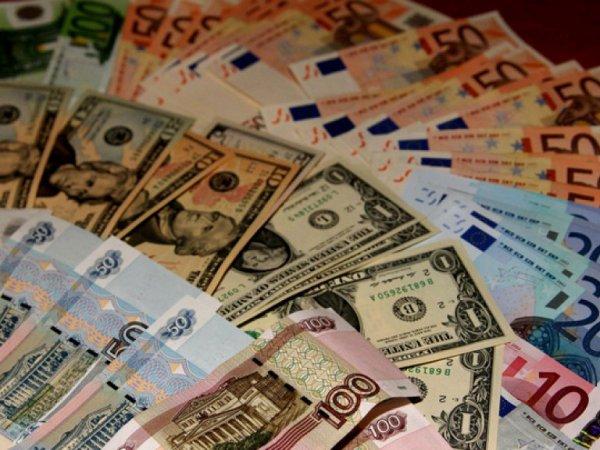 Курс доллара сегодня, 12 сентября 2015: эксперты рассказали, что может повлиять на курс рубля в ближайшее время