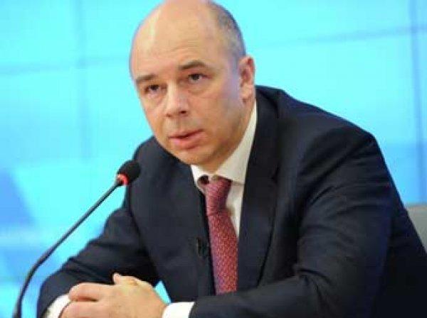 Силуанов: Россия возвращается в 1986 год