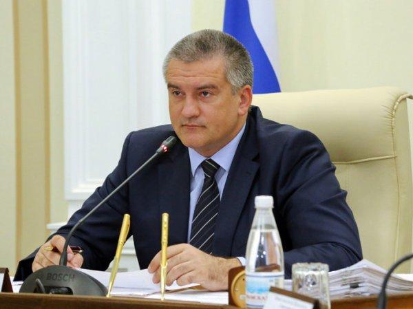 СМИ: Аксенов хочет создать в Крыму аналог Беверли-Хиллз