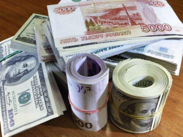 Курс доллара на сегодня, 17 сентября 2015: финансисты рассказали, что поможет ценам на нефть закрепиться выше  за баррель
