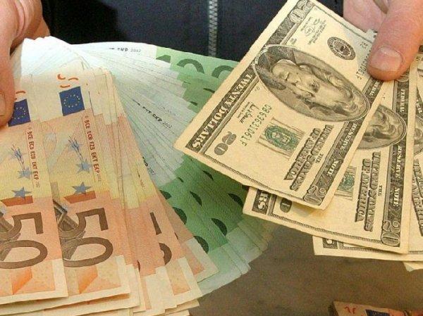 Курс доллара на сегодня, 14 сентября 2015: рубль ожидает новостей из США - эксперты
