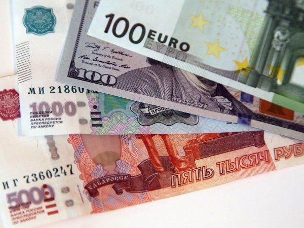 Курс доллара на сегодня, 07.09.2015: безработные из США окажут давление на рубль - эксперты