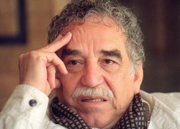 ФБР более 20 лет следило за Габриэлем Гарсиа Маркесом