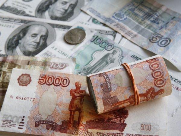 Курс доллара на сегодня, 23 сентября 2015: рубль теперь меньше зависит от доллара - эксперты