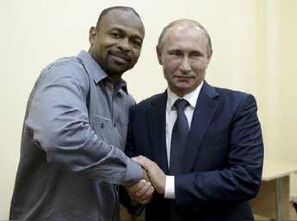 """Немецкие СМИ назвали Роя Джонса """"гопником"""" из-за дружбы с Путиным"""