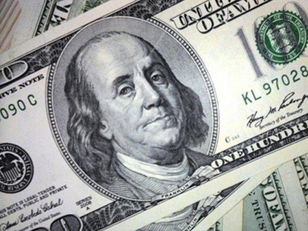 Курс доллара на 29 сентября 2015: рубль заметно упал за время речи Путина в ООН
