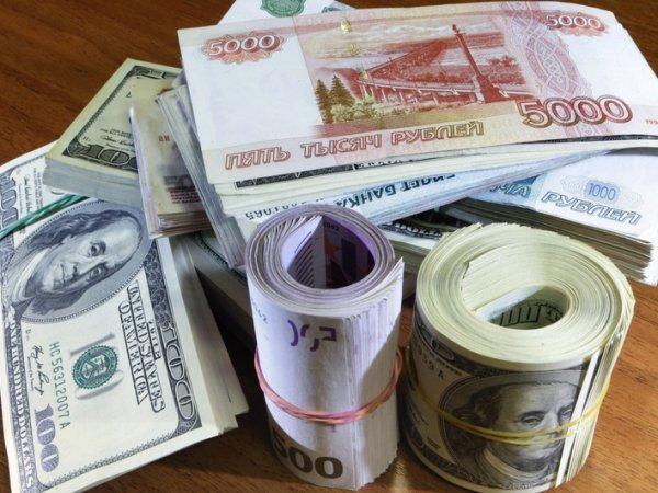 Курс доллара сегодня, 11 сентября 2015: рубль затаился в ожидании решения Банка России