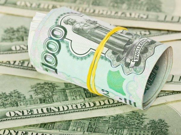 Курс доллара сегодня, 15 сентября 2015: рубль будет стабилен еще несколько дней – эксперты