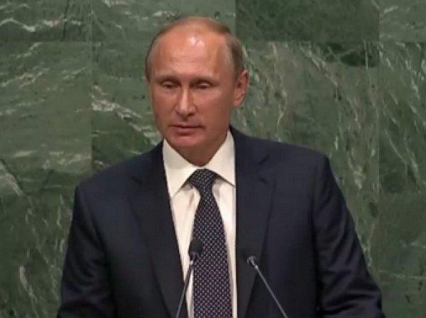 Путин на Генассамблее ООН 2015 призвал создать коалицию в борьбе с ИГИЛ (видео)