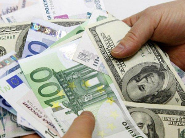 """Курс доллара на сегодня, 09.09.2015: экономисты предложили """"отвязать"""" рубль от доллара и евро"""