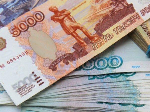 Курс доллара на сегодня, 8 сентября 2015: в США предсказали рублю новый рекордный обвал