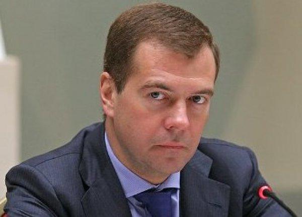 Дмитрий Медведев проведет юбилей на работе