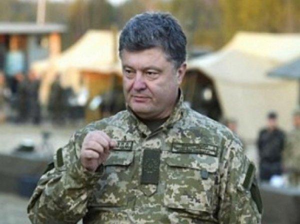 Новая военная доктрина Украины объявила Россию военным противником