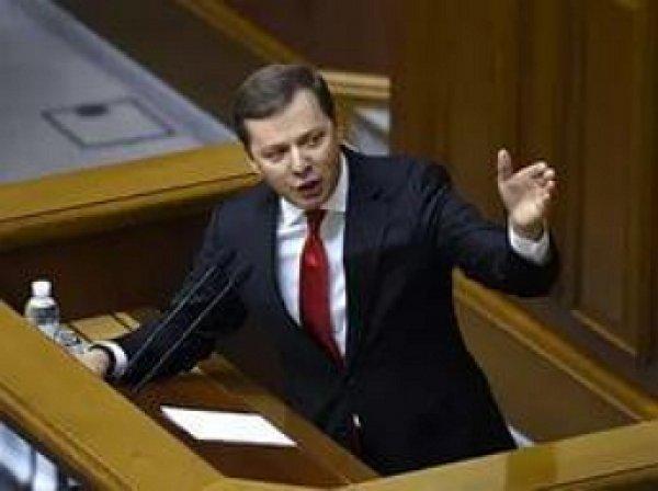 Стали известны подробности о криминальном прошлом Олега Ляшко