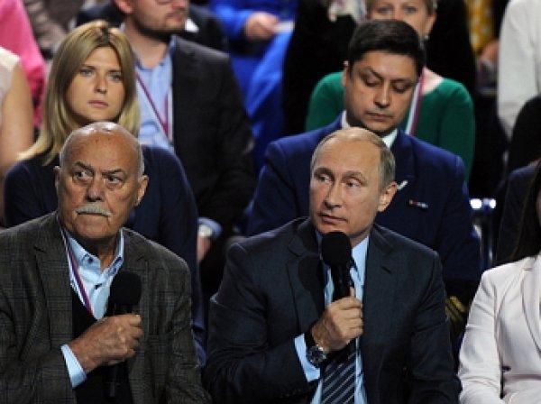 Путин на форуме ОНФ 7 сентября 2015 устроил Силуанову и Голодец допрос с пристрастием