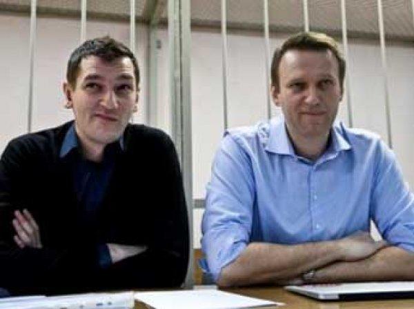Роскомнадзор заблокировал видео выступления Навального в суде