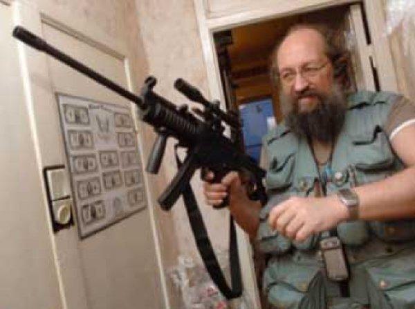 На Украине завели дело против Анатолия Вассермана за сепаратизм