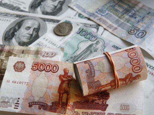 Курс доллара сегодня, 10 сентября 2015: рубль слабеет на торгах после заявлений МЭР