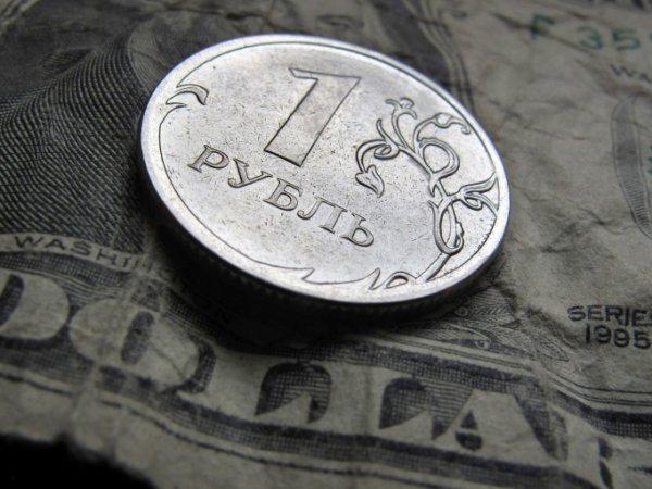 Курс доллара сегодня, 18 сентября 2015: доллар и евро выросли к рублю на торгах