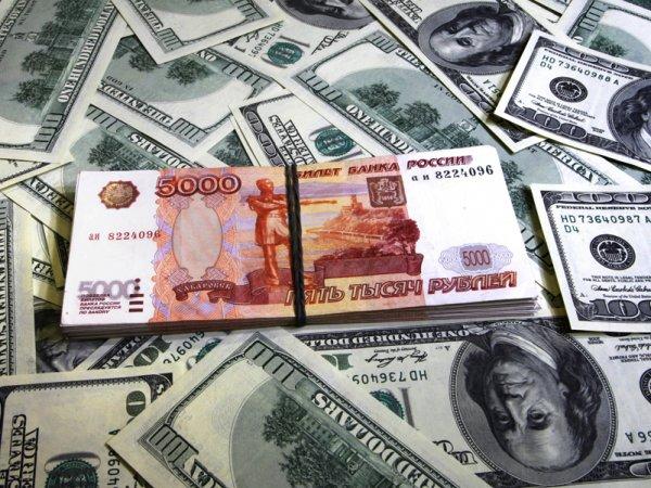 Курс доллара на сегодня, 4 сентября 2015 года: рубль подрос на торгах вслед за ценой на нефть