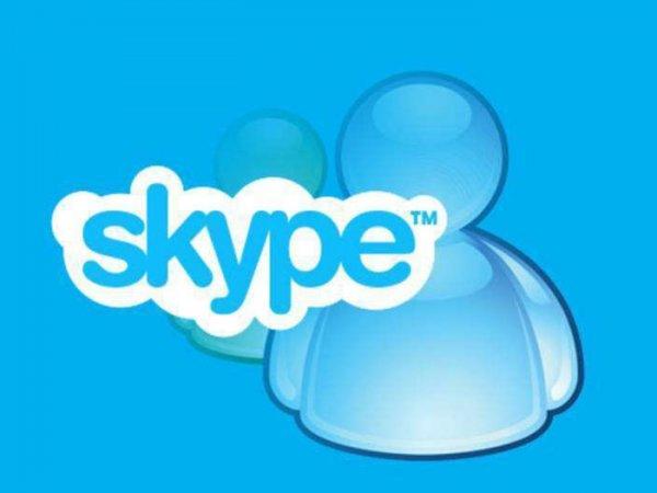 Skype не работает 21 сентября 2015 во всем мире