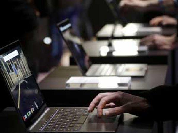 Google, Microsoft и Apple отказали США в слежке за пользователями