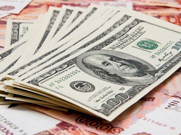 Курс доллара на сегодня, 07.09.2015: Доллар превысил 69 рублей, евро - 77 рублей
