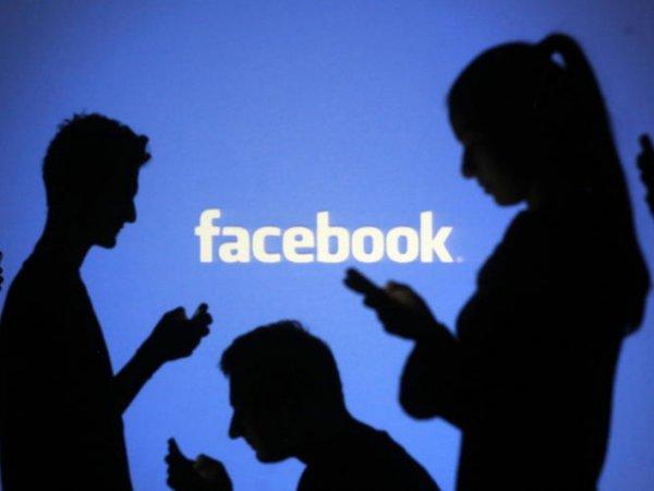 Facebook признали вредным для женщин старше 30 лет