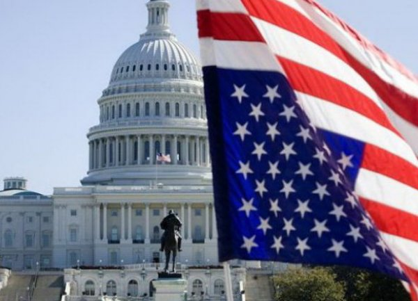 США ввели санкции против 5 российских оборонных предприятий