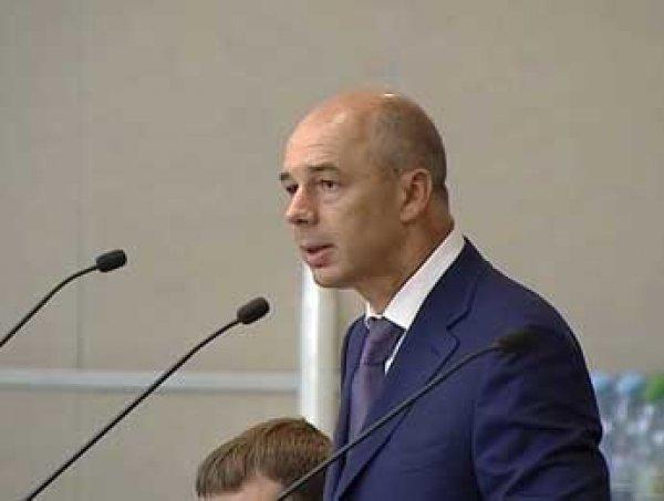 Глава Минфина Силуанов призвал срочно повысить пенсионный возраст для россиян