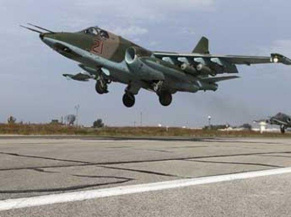 СМИ выяснили, откуда Россия возьмет деньги на операцию в Сирии
