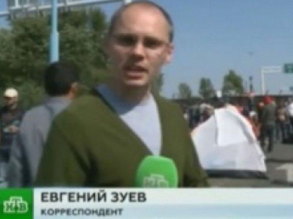 Журналистов НТВ не пустили в Кишинев